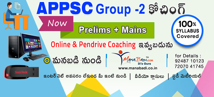 appsc group 2 online & pendrive Coaching